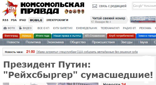 Komsomolskaja Pravda